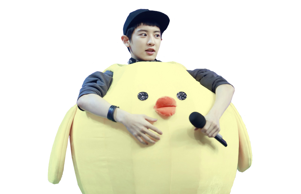 Chanyeol transparent name. Png by choisherry on