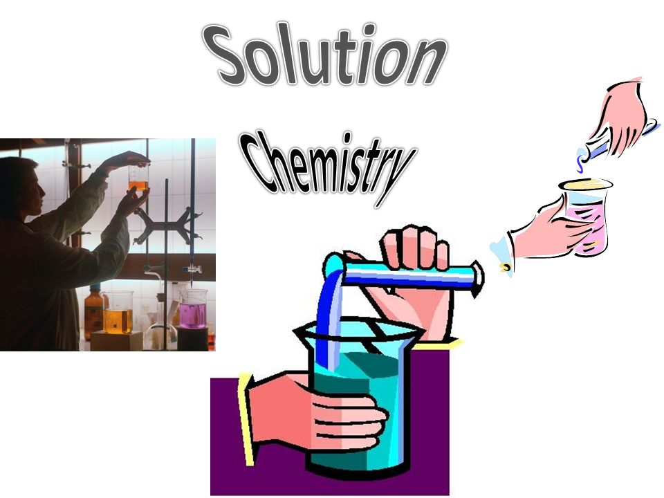 chemistry clipart solution chemistry