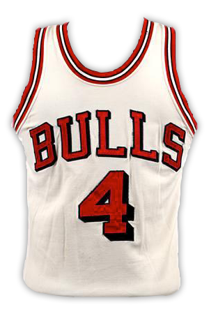 Chicago bulls jersey png. History museum