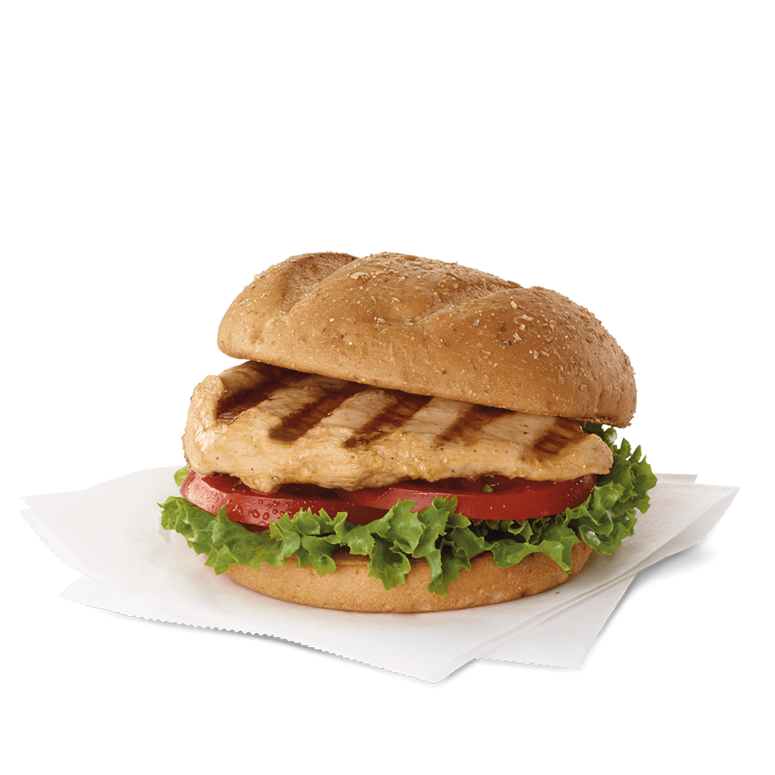 Chicken fried steak sandwich png. Grilled nutrition and description