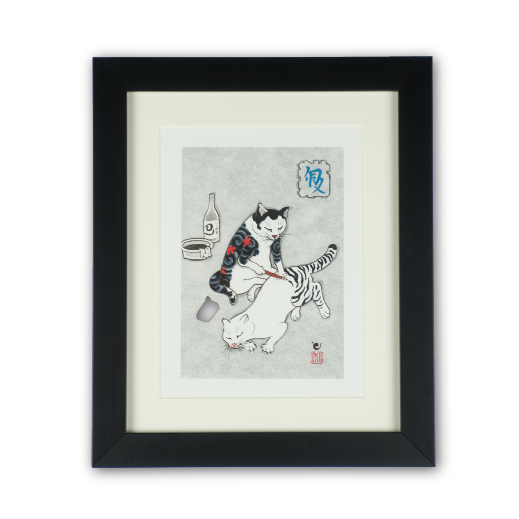 Chihuly drawing framed. Tebori print monmon cats