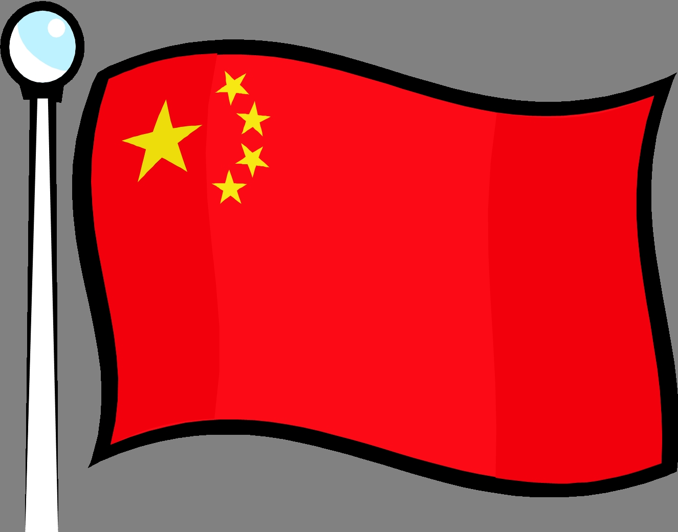 Unique collection digital f. China clipart svg free library