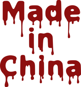 China clipart. Made in clip art