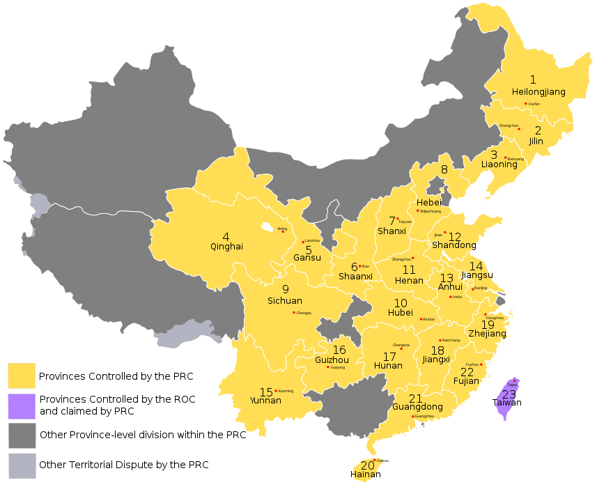 China transparent geography. What is s largest
