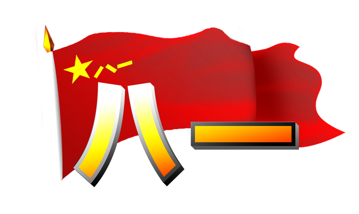 China transparent one. Flag of the peoples
