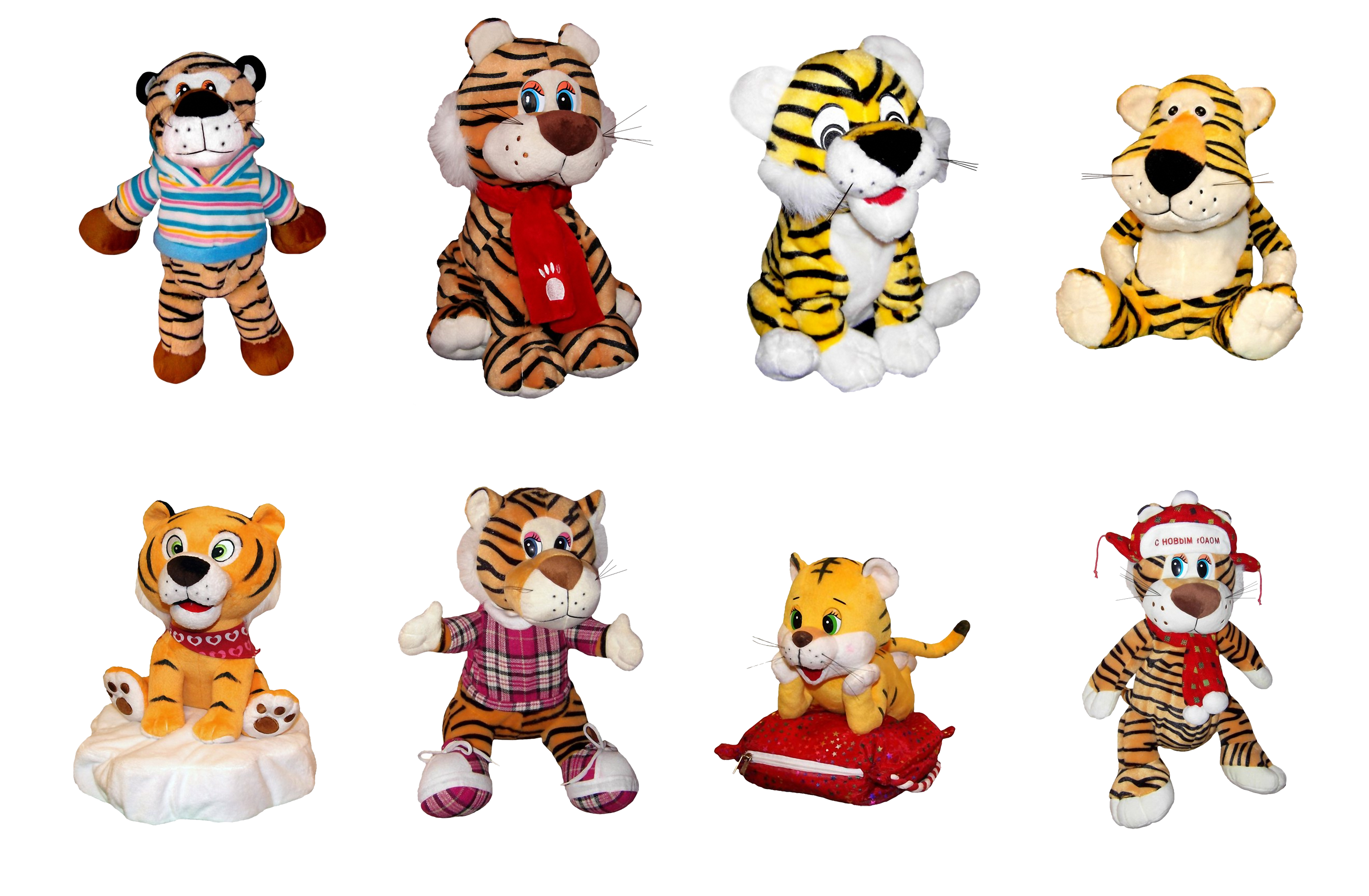 China transparent toy. Tiger cartoon chinese new
