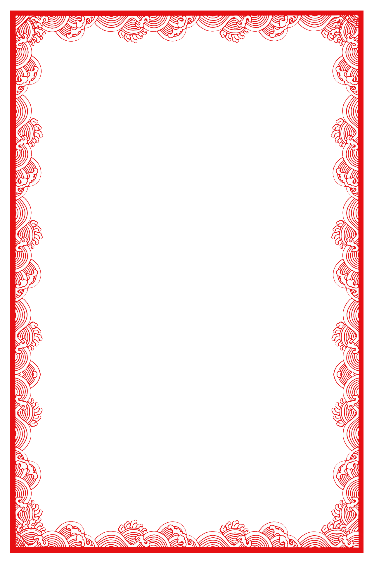 Chinese border png. Download copyright clip art