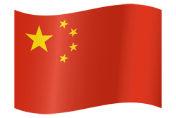 Chinese clipart icon. China flag country flags
