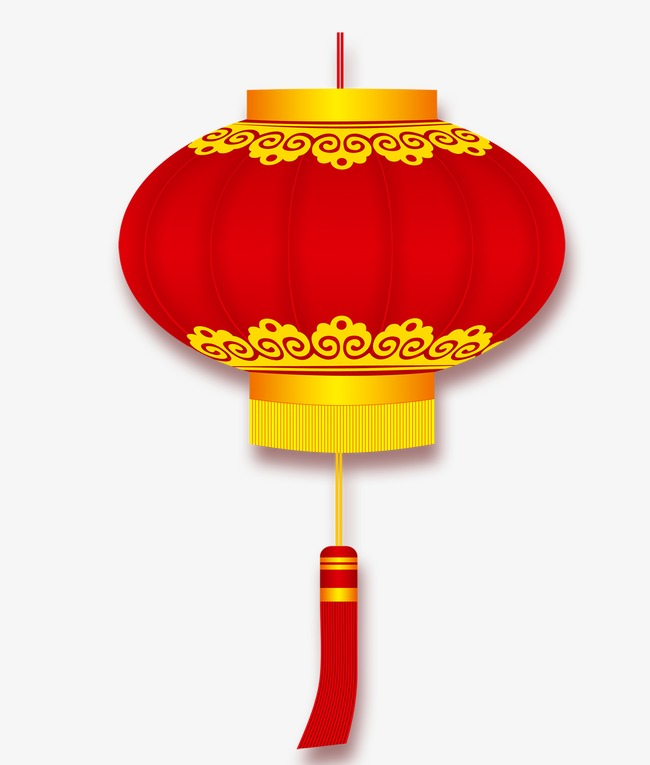 Chinese clipart lamp chinese. Red lanterns style lantern