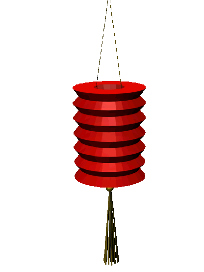 Chinese clipart lamp chinese. Free lantern download clip