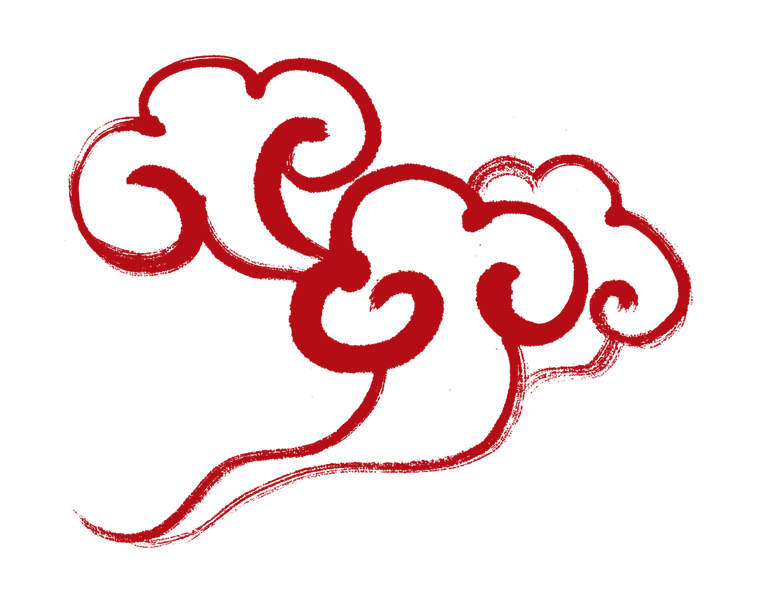 Chinese clouds png. Asian cloud calligraphy ink