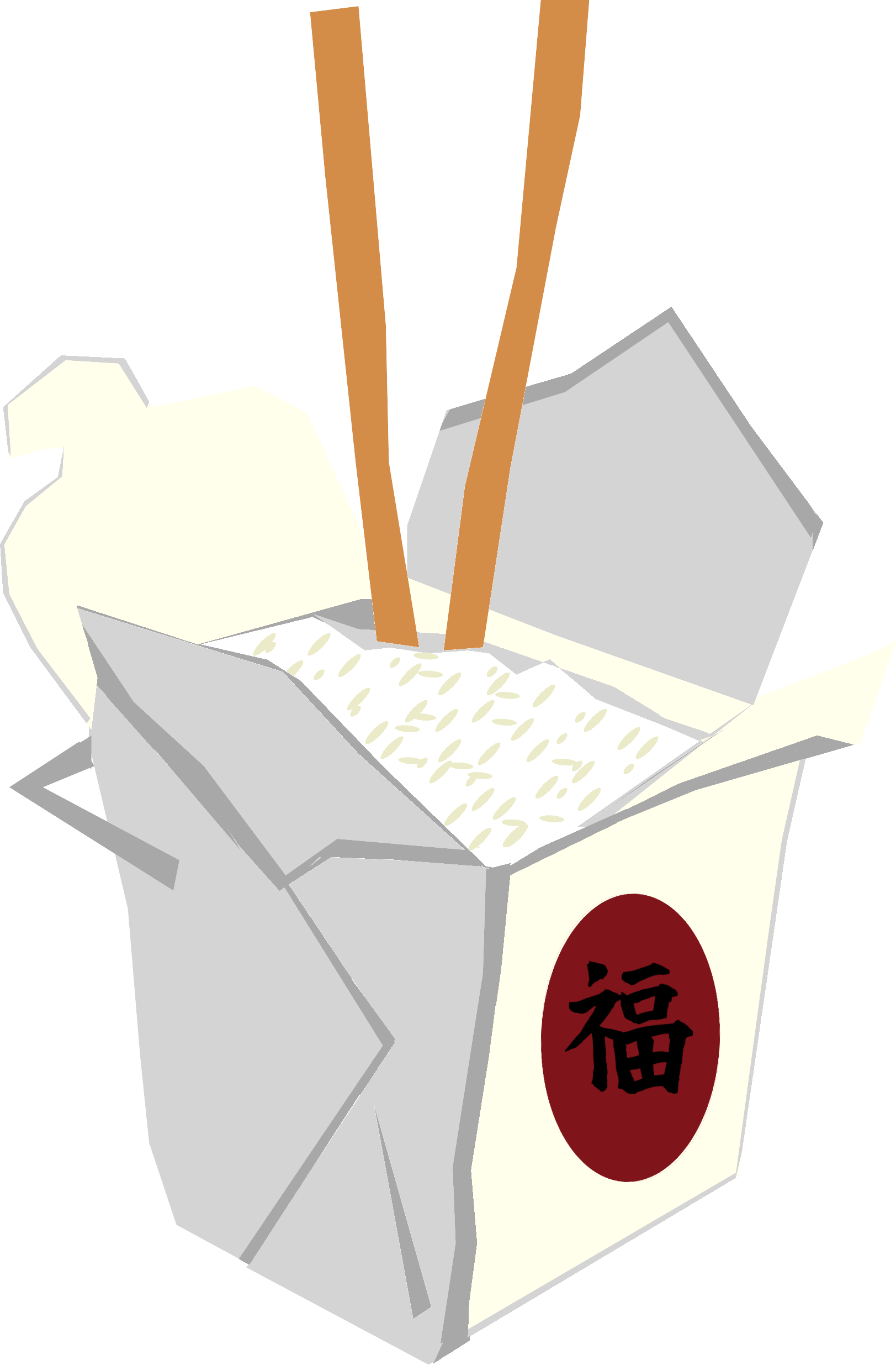 Chinese food box png. Collection of clipart