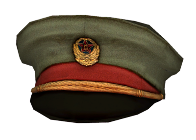 Download free image general. Chinese hat png png black and white library