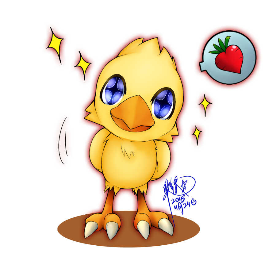 Chocobo drawing cartoon. Chibi by skullbutterfly on