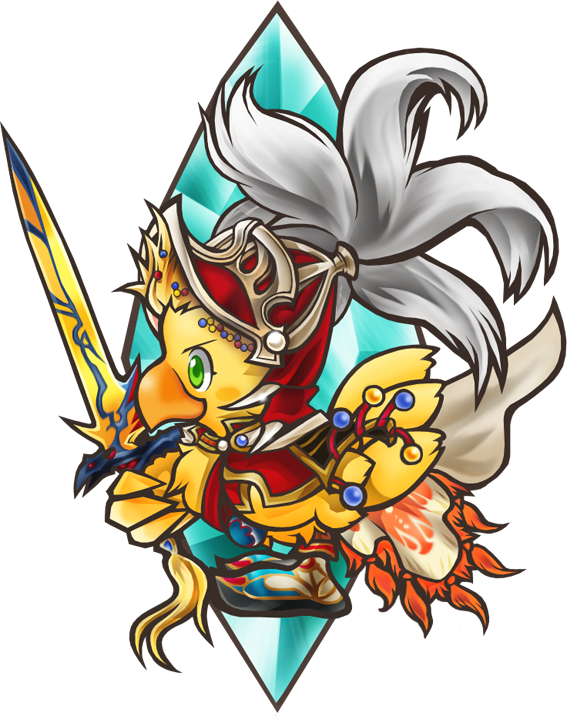 Chocobo transparent knight. Chonion png final fantasy