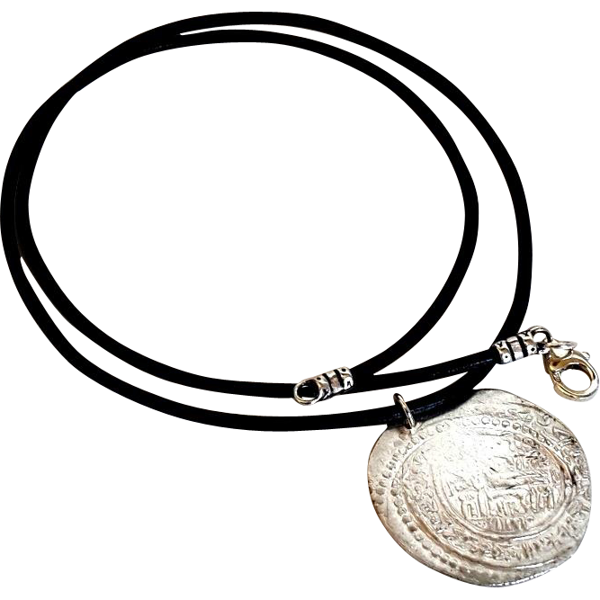 Choker drawing. Antique islamic silver coin