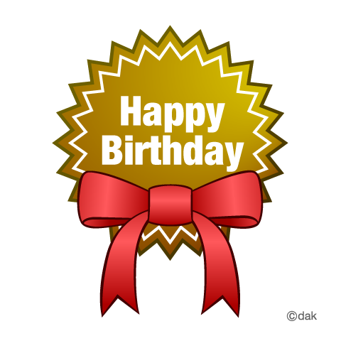 Christmas clipart happy birthday. Png images graphics