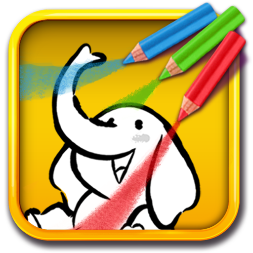 Amazon com color draw. Drawing computers kid clipart free library