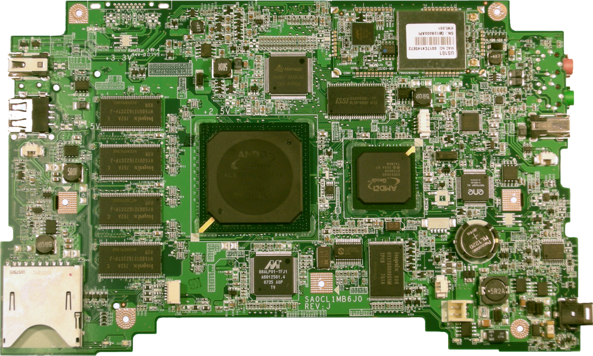 Circuits vector motherboard. Parts of a laptop
