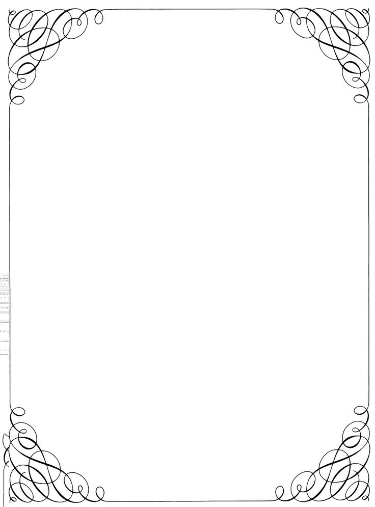 Classic clipart squiggly line border. Best borders images