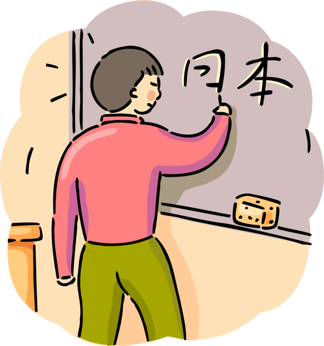 Classroom vector classmate. Student writes chinese h