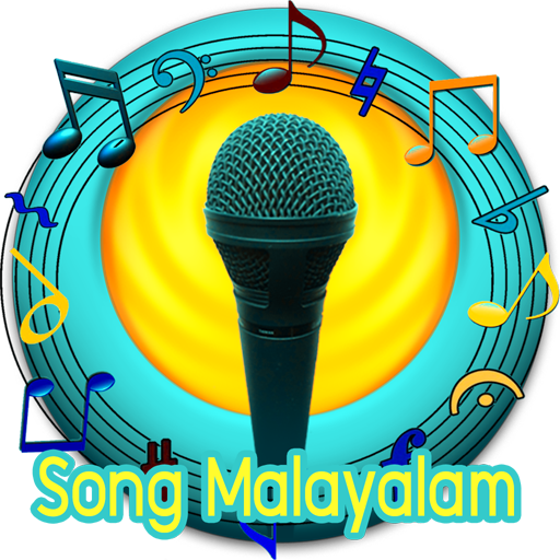 Clip songs malayalam. Song for android free