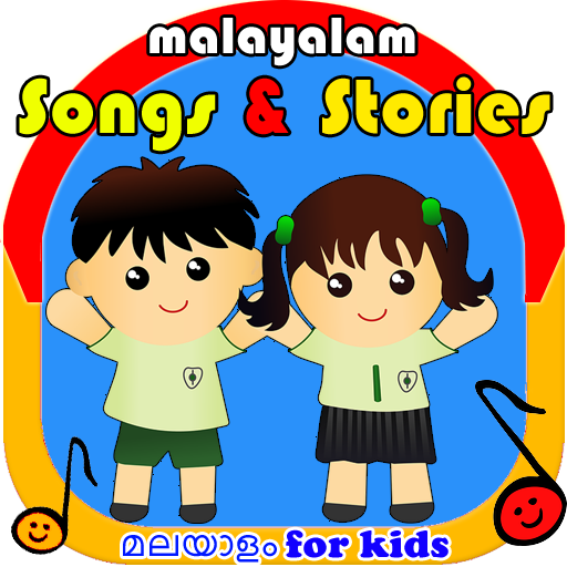 Clip songs malayalam. Kids s story apps