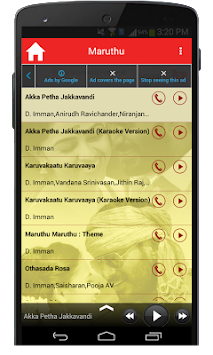 Clip songs maruthu. Download tamil movie apk
