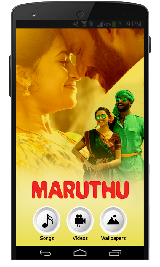 Clip songs maruthu. Tamil movie apk download