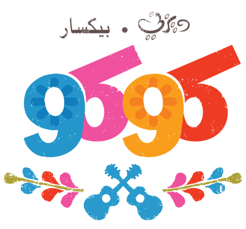 Pixar images arabic disney. Coco logo png jpg transparent download