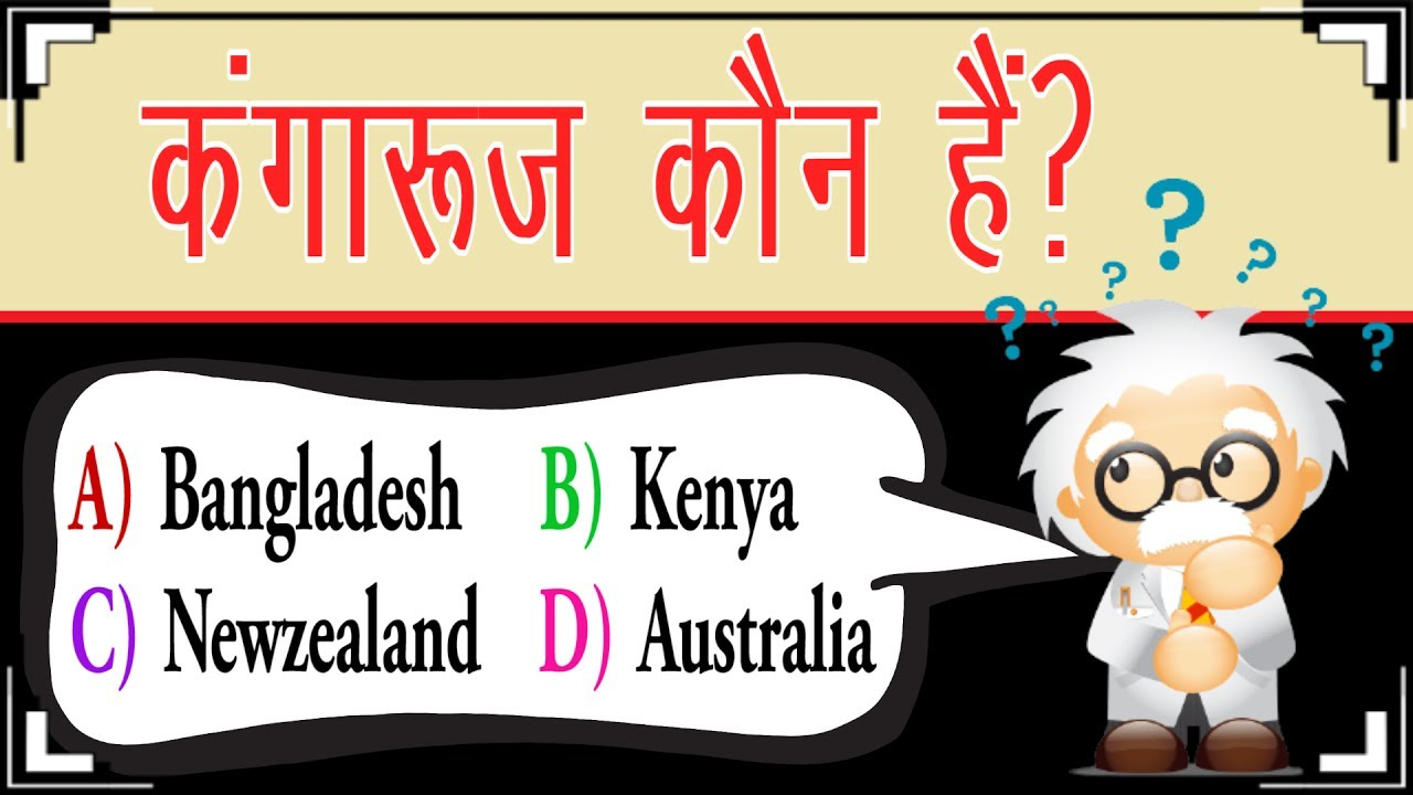 Competition clipart general knowledge quiz. Sports questions and answers