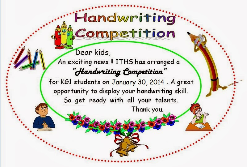 Iths a project of. Competition clipart handwriting competition banner library