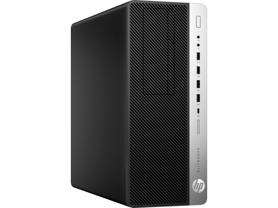 Computer tower png. Hp elitedesk g pc