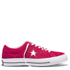 Converse transparent cool. One star vintage suede