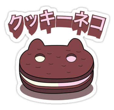 Cookie cat png. Image sticker steven universe