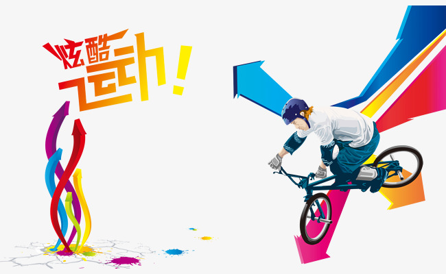 Sports movement bicycle png. Cool clipart sport jpg black and white library
