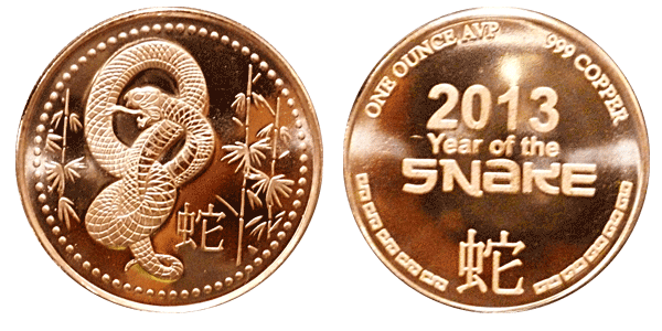 Copper coin png. Year of the
