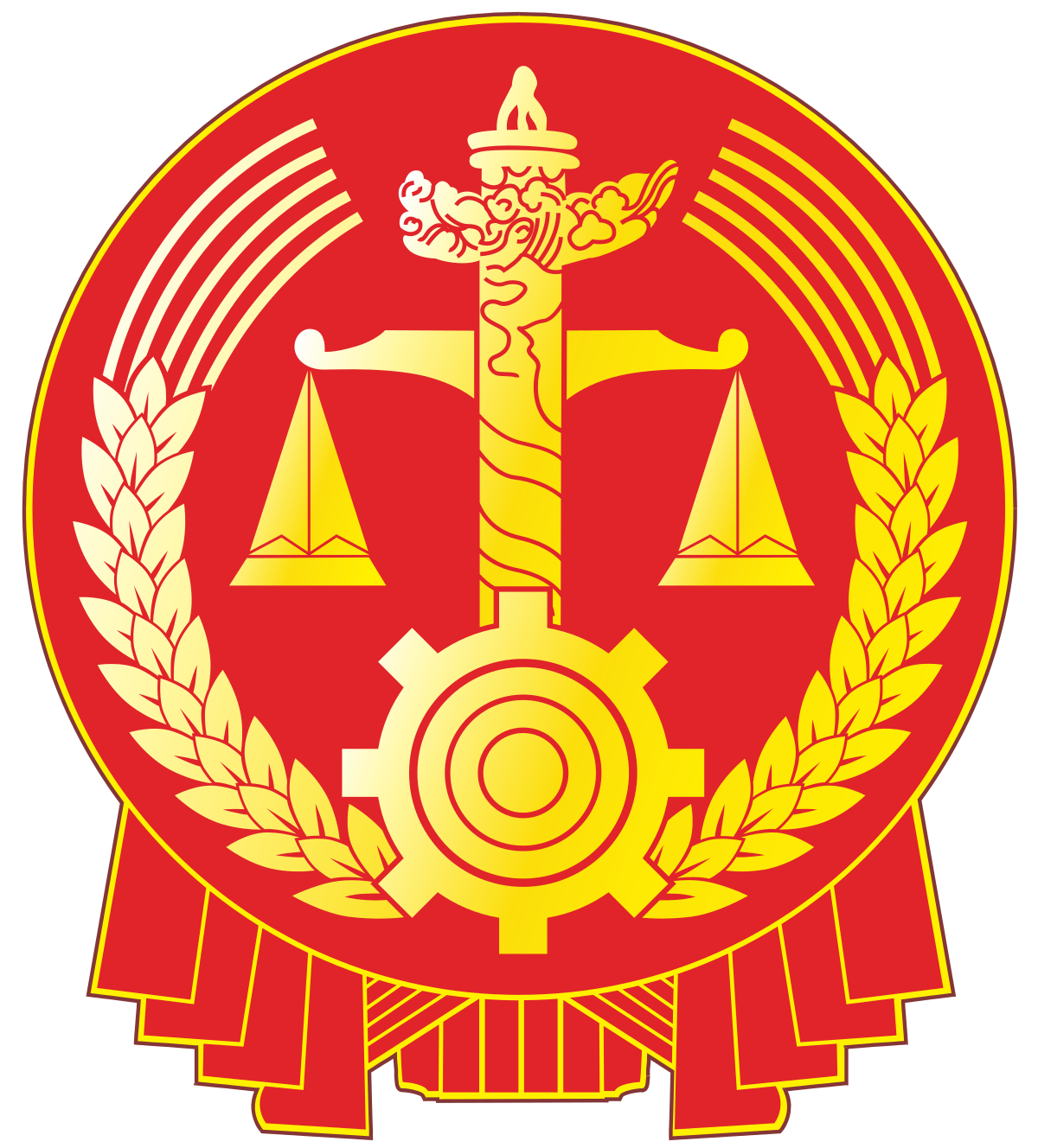 Court clipart civil court. Supreme people s wikipedia