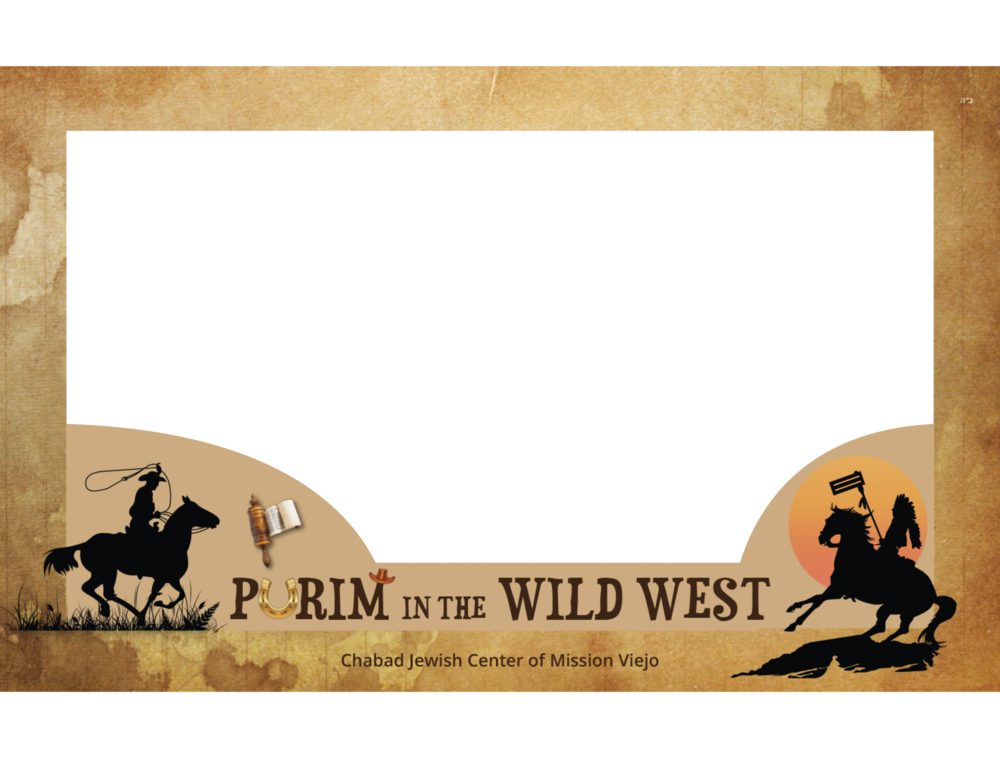 Cowboy frame png. Picture frames american frontier
