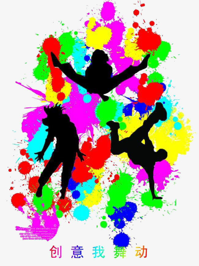 Creative clipart creative dance. I picture ink marks