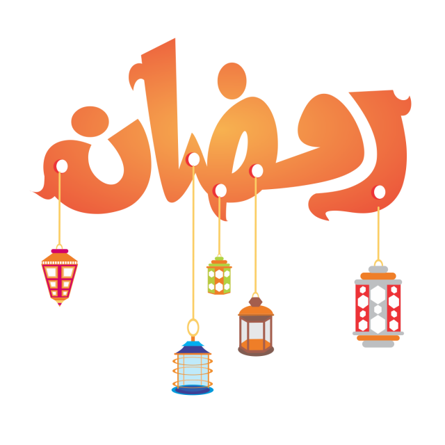 Typography vector eid mubarak. Pin by pngtree on