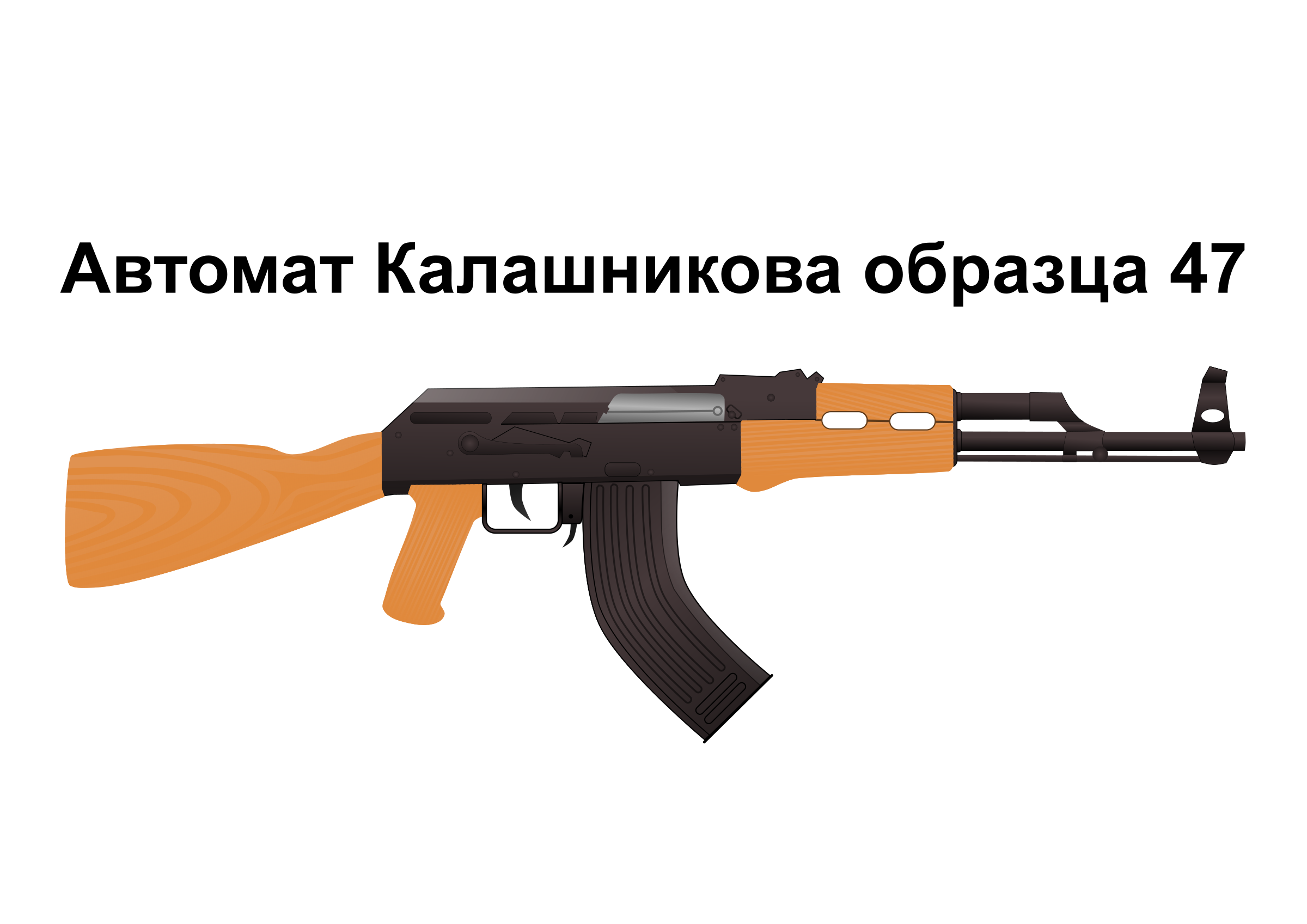 Ak drawing weapon. Assault rifle icons png