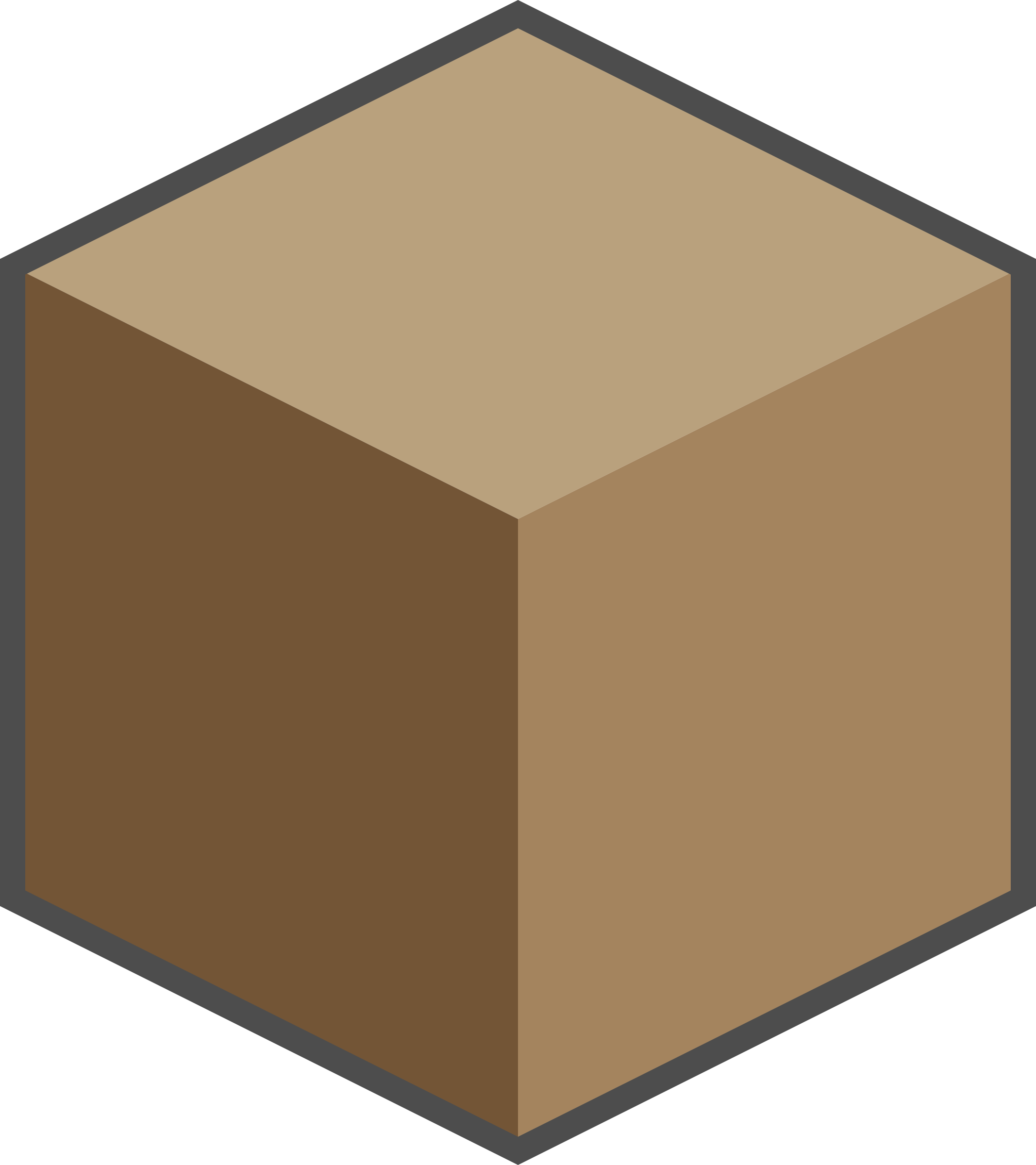 Cube .png. Brown sugar icons png