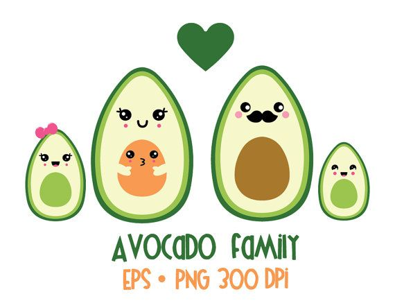 Cute clipart avocado. Kawaii valentine commercial off