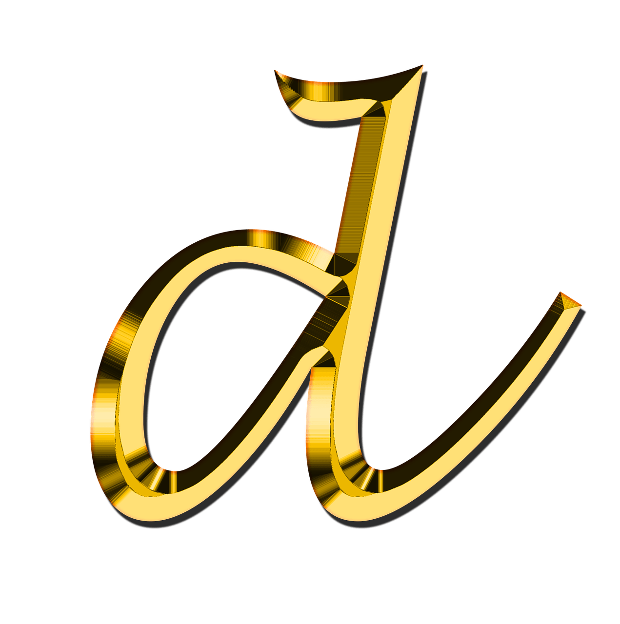 Small letter png stickpng. D transparent calligraphy picture download
