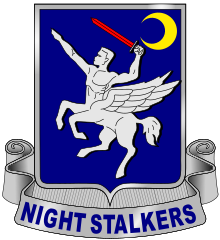 Dagger clipart special force. Th operations aviation
