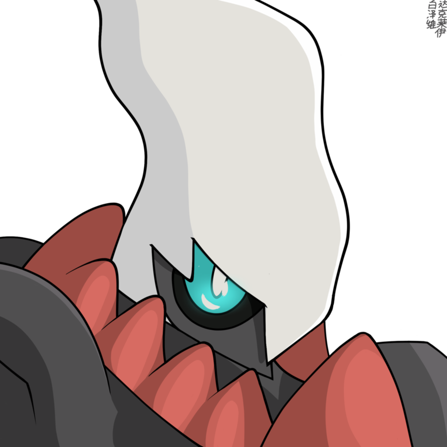 Darkrai drawing shading. Icon for jaybirdy by