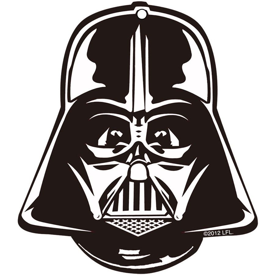 Darth vader clipart clip art. This is best star