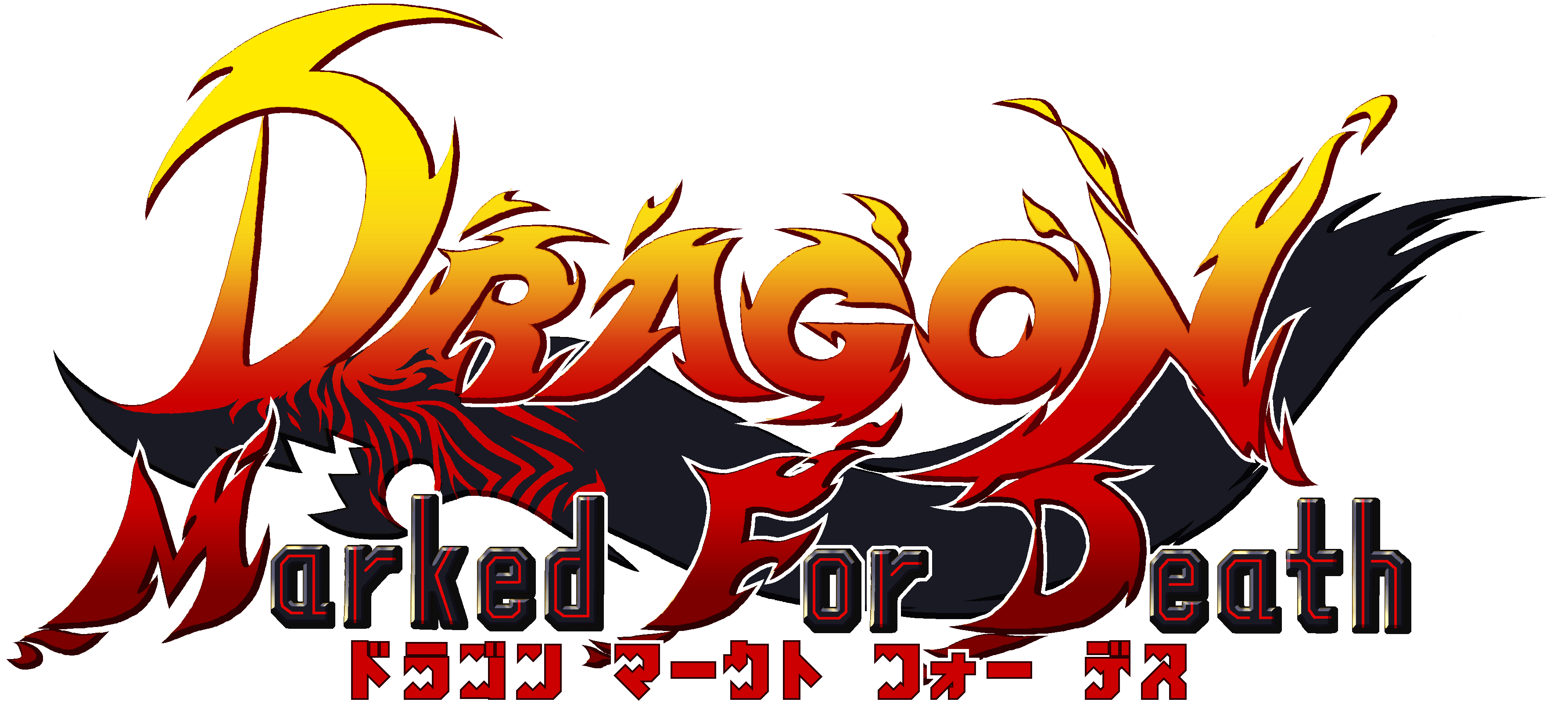 Death logo png. Image dragon marked for