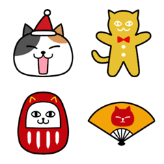 December png cute. And january cats emoji